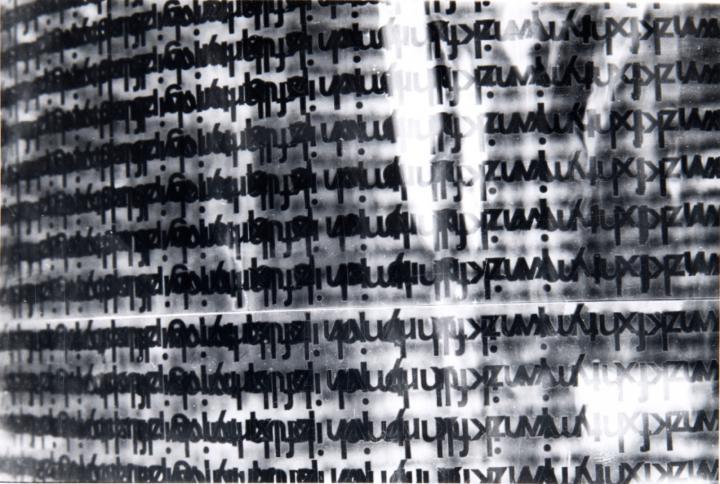 ohne Titel (Typographical Column)