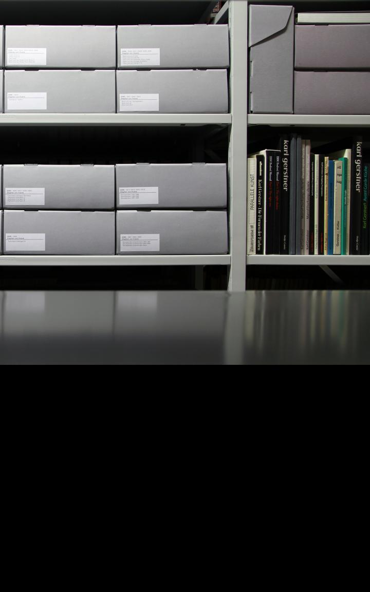 View of the archive of ZKM | Center for Art and Media Karlsruhe
